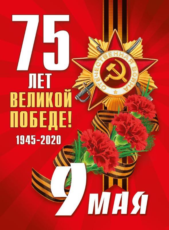 https://www.mirpoz.ru/upload/iblock/c48/071.012.jpg