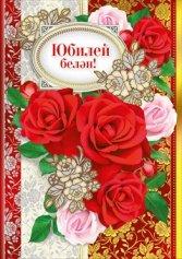 Поздравление на татарском с днем рождения детям