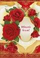 Поздравления с 50 летием женщине татарские 34
